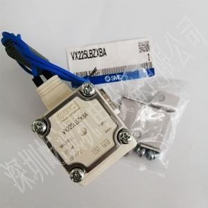 日本SMC原裝正品電磁閥VX225LBZXBA
