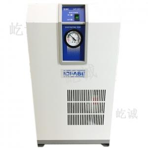順豐包郵現貨原裝日本SMC干燥機IDFA6E-23-G帶中文說明書中文標簽