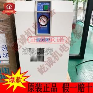 順豐包郵現貨原裝日本SMC干燥機IDFA15E1-23-G帶中文說明書中文標簽