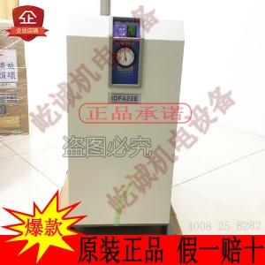 順豐包郵現貨原裝日本SMC干燥機IDFA22E-23-G帶中文說明書中文標簽
