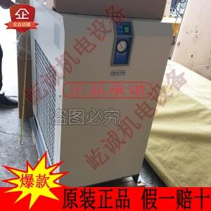 順豐包郵現貨原裝日本SMC干燥機IDFA55E-23-G帶中文說明書中文標簽