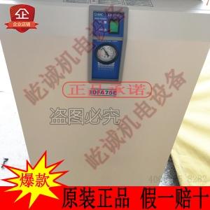 順豐包郵現貨原裝日本SMC干燥機IDFA75E-23-G帶中文說明書中文標簽
