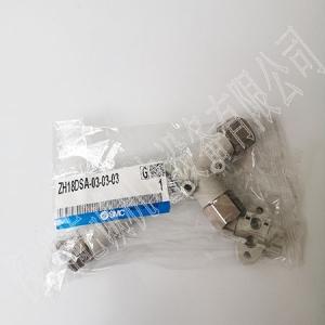 日本SMC原裝正品真空發生器ZH18DSA-03-03-03