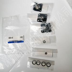 日本SMC原裝正品密封圈組件39020-23