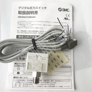 日本SMC原裝正品壓力開關ISE30A-01-D