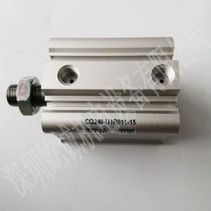 日本SMC原裝正品氣缸CQ240-U1R011-15