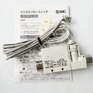 日本SMC原裝正品流量開關PFM750S-01-D