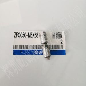 日本SMC原裝正品過濾器ZFC050-M5X68