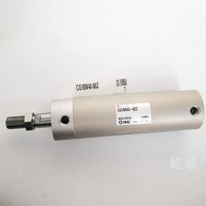 日本SMC原裝正品氣缸CG1BN40-80Z
