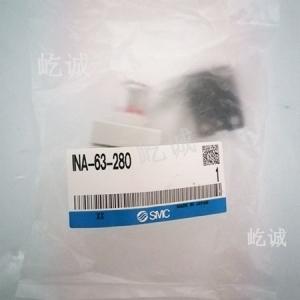 日本SMC原裝正品阻塞指示器INA-63-280