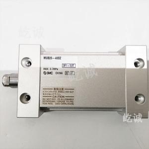 日本SMC原裝正品氣缸MUB25-40DZ