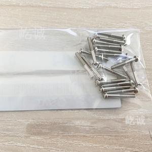 日本SMC原裝正品安裝小螺釘AXT632-106A-2