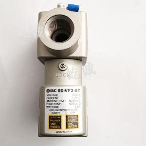 日本SMC原裝正品電磁閥50-VF3-5T