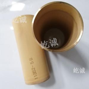 日本SMC原裝正品濾芯11352-5B