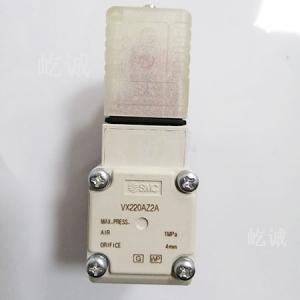 日本SMC原裝正品電磁閥VX220AZ2A