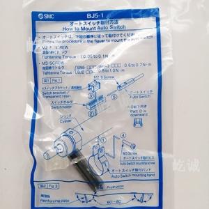 日本SMC原裝正品安裝碼BMA3-032