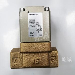日本SMC原裝正品水蒸氣用2通閥VND200D-15A