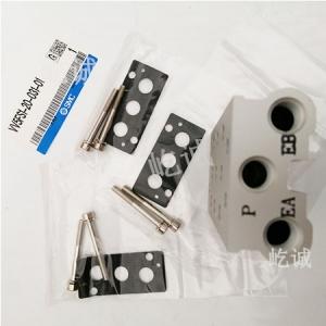 日本SMC 全新原裝5通電磁閥VV5FS1-20-031-01