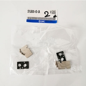 日本SMC 原裝正品 蓋板組件SYJ500-10-1A