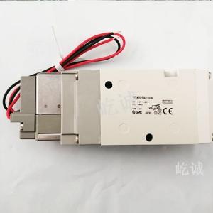 日本SMC 原裝正品 3通電磁閥VP542K-5GD1-03A