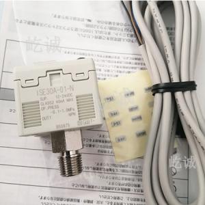 日本SMC 原裝正品 高精度數字式壓力開關 ISE30A-01-N-G