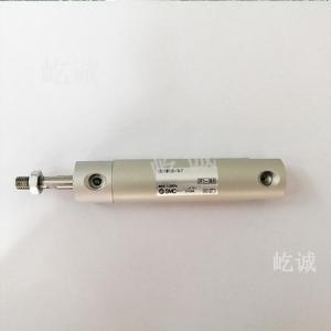 日本SMC 原裝正品 氣缸 CDG1BN20-50Z
