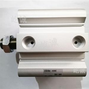 日本SMC 原裝正品 氣缸  CDQ2B80-40DMZ