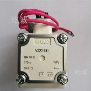 日本SMC 原裝正品 電磁閥 VX225DD