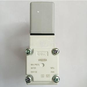 日本SMC  原裝正品 電磁閥 VX222DK